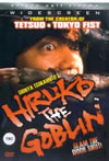 Hiruko: The Goblin