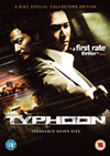 Typhoon DVD review
